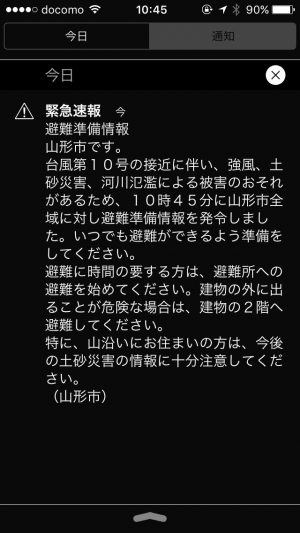 20160830_125535
