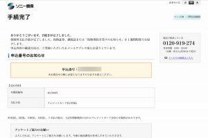 20161021_092019