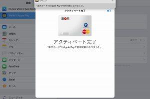 20161026_091032