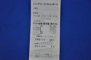 20161106_170334